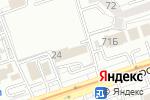 Схема проезда до компании Nomad Insurance в Алматы