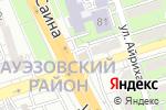 Схема проезда до компании Kiz Kulesi в Алматы