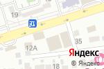 Схема проезда до компании Керемет в Алматы