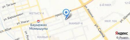 Мэлком плюс на карте Алматы