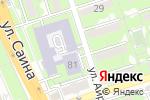 Схема проезда до компании La Passion в Алматы