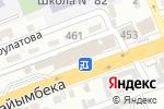 Схема проезда до компании Valery в Алматы