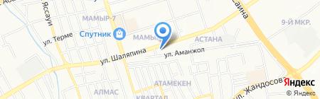 Софт Парк на карте Алматы