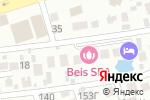 Схема проезда до компании Beis Club в Алматы