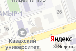 Схема проезда до компании Мегаполис детство в Алматы