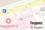 Схема проезда до компании АВИЦЕННА в Алматы