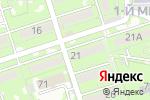 Схема проезда до компании Global Fract-SV в Алматы