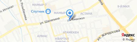 Beis Club на карте Алматы