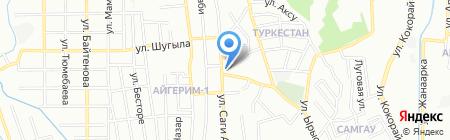 Мастерская по ремонту одежды на ул. Набережная на карте Алматы