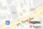 Схема проезда до компании Торговый дом UNEX, ТОО в Алматы