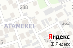 Схема проезда до компании Дастур в Алматы