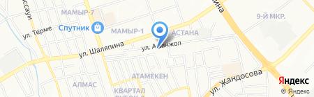 СМС Унистар Технолоджи на карте Алматы