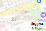 Схема проезда до компании Олимп, ТОО в Алматы