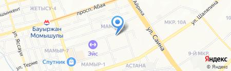 Тридевятое на карте Алматы