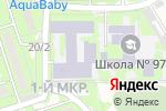 Схема проезда до компании Rey Dance School в Алматы