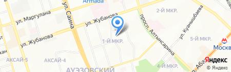 Rey Dance School на карте Алматы