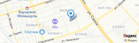 Мастерская по ремонту обуви на ул. Мамыр 4-й микрорайон на карте Алматы