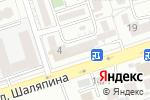 Схема проезда до компании Волна в Алматы