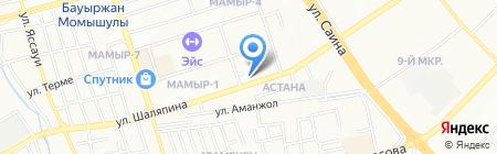 Бутик женской одежды на карте Алматы