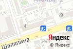 Схема проезда до компании Зеркало в Алматы