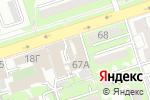 Схема проезда до компании Ideal Design в Алматы