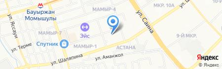 Диас продуктовый магазин на карте Алматы