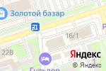 Схема проезда до компании НефтеГаз-Дем в Алматы