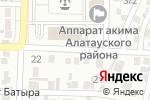 Схема проезда до компании Elite Global в Алматы