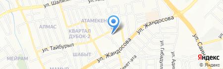 Мастер Фабриус на карте Алматы