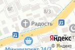 Схема проезда до компании Алибаба в Алматы