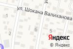 Схема проезда до компании Бота в КазЦике