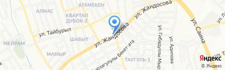 АШК компания на карте Алматы