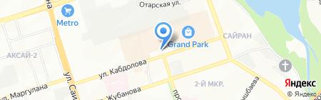 Магазин детской одежды на ул. Кабдолова на карте Алматы