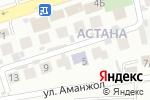 Схема проезда до компании Оркен в Алматы