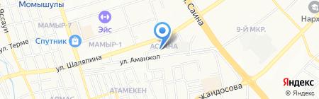 Оркен на карте Алматы