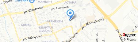 Аладдин на карте Алматы