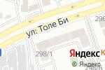 Схема проезда до компании HDL Kazakhstan в Алматы