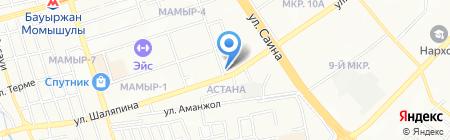 Клеопатра на карте Алматы