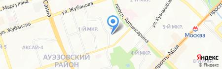 WELLNESS на карте Алматы
