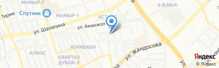 Капельки счастья на карте Алматы