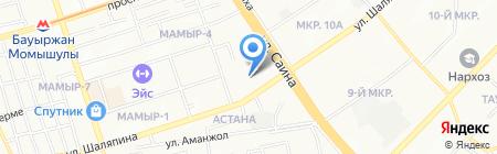 AQUAIR на карте Алматы