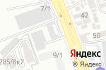 Схема проезда до компании Инсталл Казахстан в Алматы