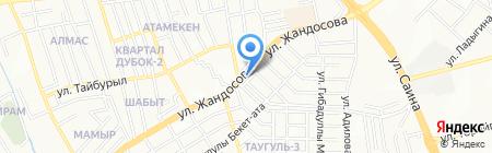 Garden на карте Алматы