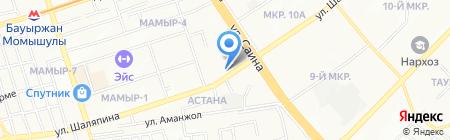 Нотариус Сарсембаева А.С. на карте Алматы