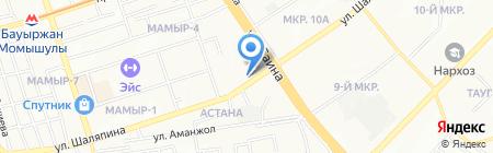 Нотариус Бекбатыр Ш.З. на карте Алматы