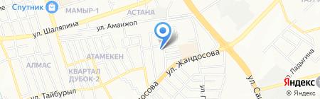 Актыным на карте Алматы