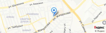 Алма РС на карте Алматы