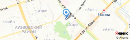AVON дистрибьюторская фирма на карте Алматы