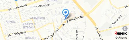 Арабелла на карте Алматы