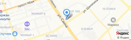 Kamerad на карте Алматы